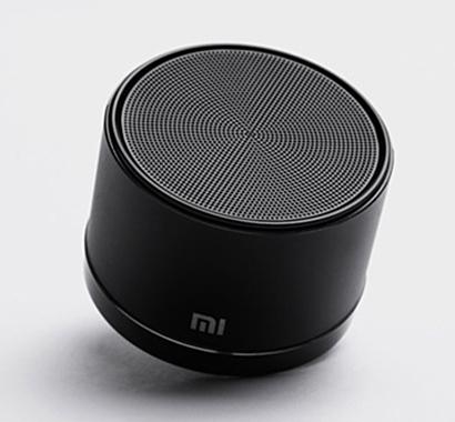 (第878期)小米(mi)小钢炮蓝牙音箱